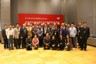 17. October 2012: Conference - Group Photo
